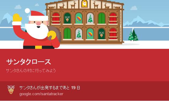 bandicam 2014-12-05 14-51-27-566