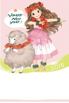 bandicam 2014-12-11 14-23-41-609