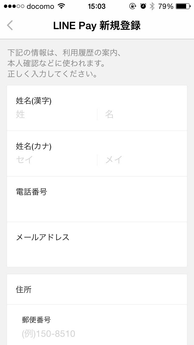 1 (2)のコピー