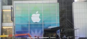 AppleSP Event@YBCA