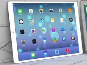 iPad Pro 予想図