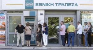 ギリシャの銀行前