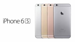 New iPhone iPhone6s?