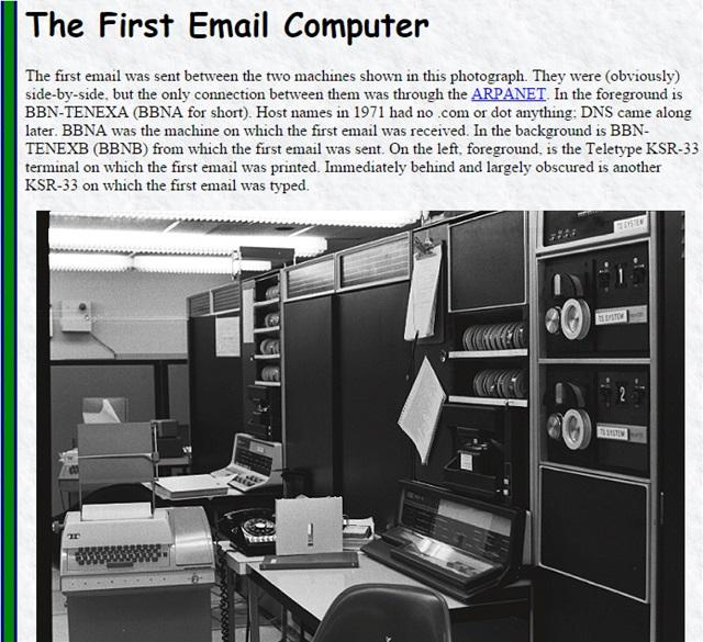 最初のeメールテスト用のコンピュータ