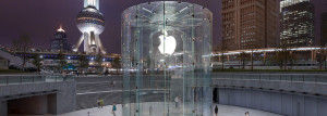 Apple Store@上海